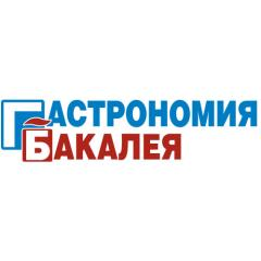 Logo of Bakaleya